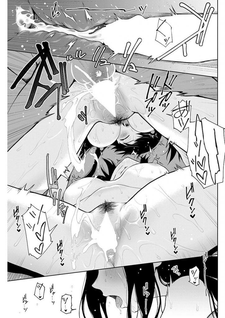 【エロ漫画】SNSで知り合った美少女JKは双子だった。双子に惚れられた男は双子マンコを並べて交互にハメ。【江戸川浪漫/リナリナ】