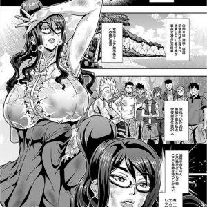 【エロ漫画】爆乳女教師が修学旅行中の生徒たちと無人島に漂流。生徒と淫行したのがバレ他生徒たちの性奴隷として犯されちゃう。【三船誠二郎/パラダイス・ロスト】
