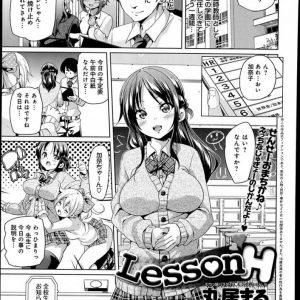 【エロ漫画】女子校の臨時男教師は性学の日に教え子のJKたちとハーレムセックスします。排卵日のオマンコに種付けし処女マンコを次々ハメていく。【丸居まる/LessonH】