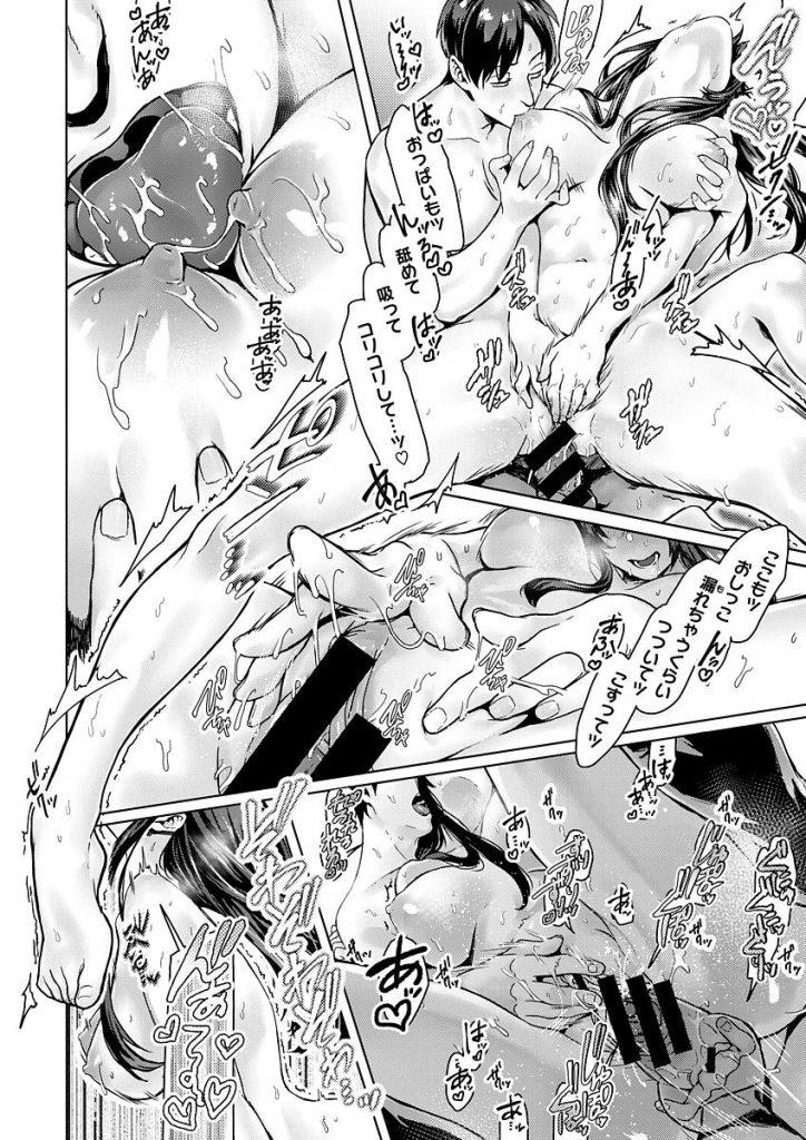【エロ漫画】地下アイドルのファンミーティングに呼ばれた男はファンたちと乱交セックスを愉しむアイドルを見てしまう。父親から性的虐待を受けていたアイドルの歪んだ性癖を守るためアイドルに愛情=精子を注ぐことを決意する。【露々々木もげら/秘密の招待状】