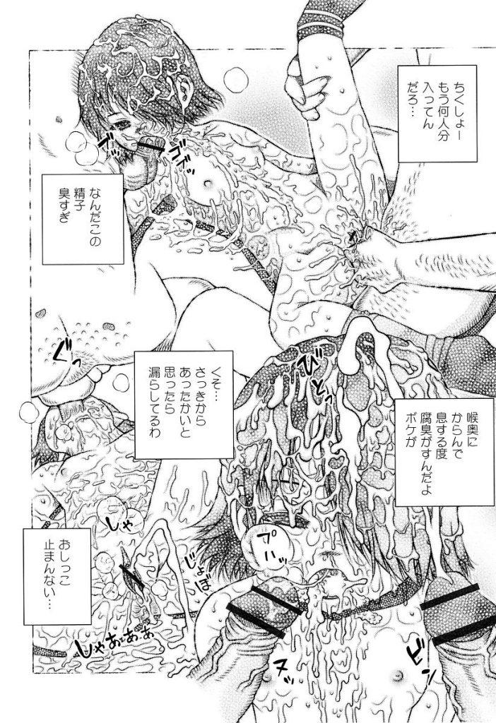 【エロ漫画】拉致られ男たちにオナホールのように犯されるJC。何度も中出しされ精液まみれのJCは終始マグロ状態。【白/ジトメマグロの深夜活き締め物語】