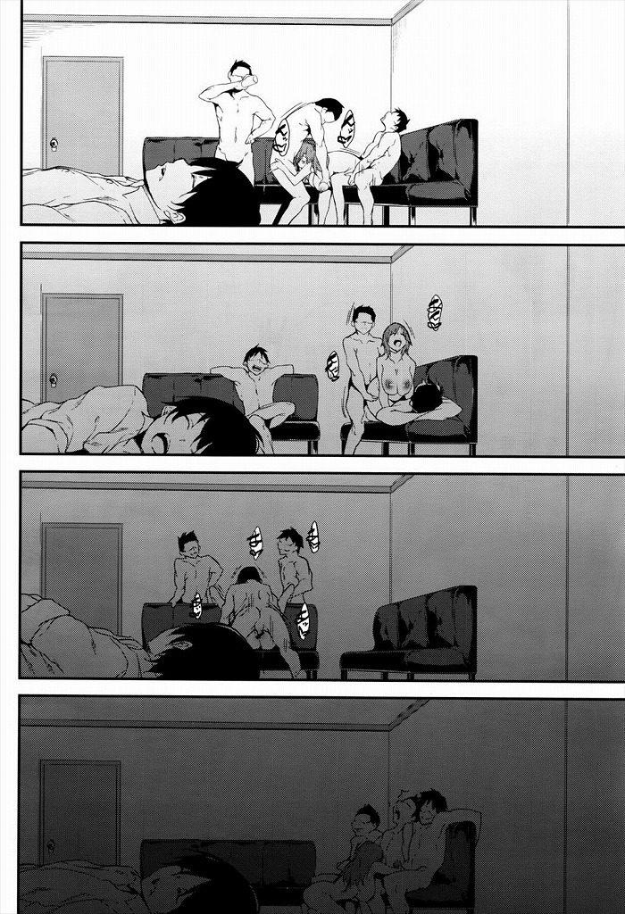 【エロ漫画】美人過ぎる友達の姉が乳首当てゲームに勝ったご褒美にベロチュウしてたのを他の友達にも見られ乱交セックスに発展し暴走した男子たちに次々生ハメ種付されちゃう【六壱/あねとりあるげーむ】