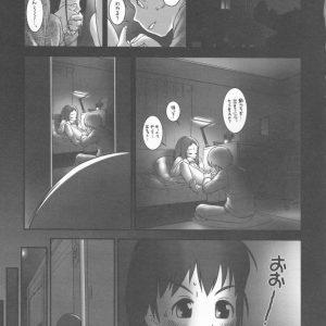 【エロ漫画】幼い妹にHなことをしていたのを覗かれた兄妹は妹も混ぜHなことを始める。子供マンコとアナルに玩具を突っ込みアナルを開拓する兄。【おぐ/それはおまじない】