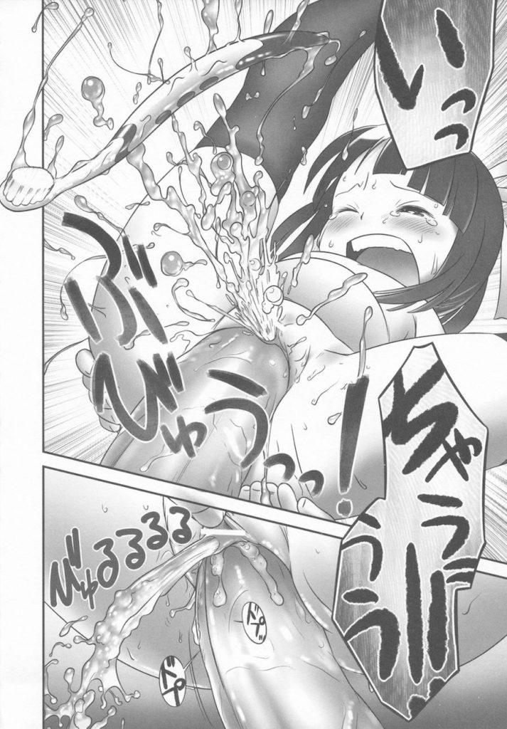 【エロ漫画】BB弾をおしっこ穴に挿れオナニーしていたJSはBB弾が取れず困っていた。親戚のお兄さんにローション注射をしてもらいおまんこを刺激し潮吹きさせBB弾を取り除く。【おぐ/いつみちゃんVSBB弾】