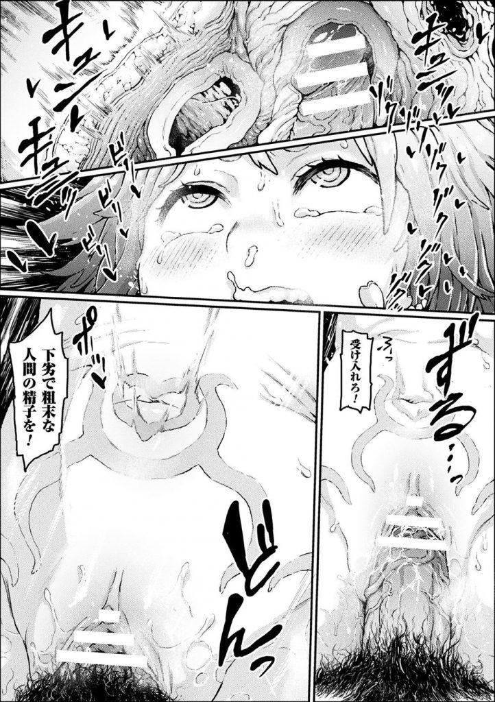 【サバイバル刃エロ漫画】噛まれると女体ゾンビ化してしまう感染病が蔓延し親友だった男が女体化。絶倫チンポで親友をパコり悪い神様を退治するため犯す。【メスゾンビアポカリプス】