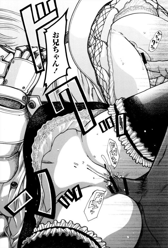 【エロ漫画】コスプレした妹と妹の友達のJSと3Pセックス。ガチオタクの兄は設定に入り込み女児たちとイメプセックスを堪能。【あわじひめじ/ブラコン大作戦!】