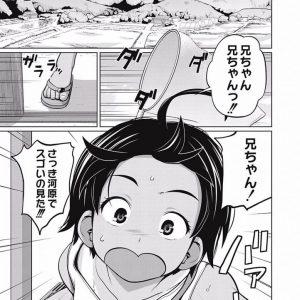 【エロ漫画】同級生のHを見たボーイッシュ田舎娘は兄にHなことを教えてもらい自ら兄のおちんちんを挿入し兄妹なのにHしちゃう【椿十四郎/い〜なか♥】