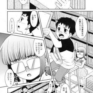 【エロ漫画】パパのおちんちん遊びを禁止されたJSは同級生の男子のおちんちんを借りようとおねだり。メガネっ娘におねだされ皮被りちんぽを精通させられた男子は筆下ろしまでしちゃう。【猫玄/図書委員中村祈の秘め事】