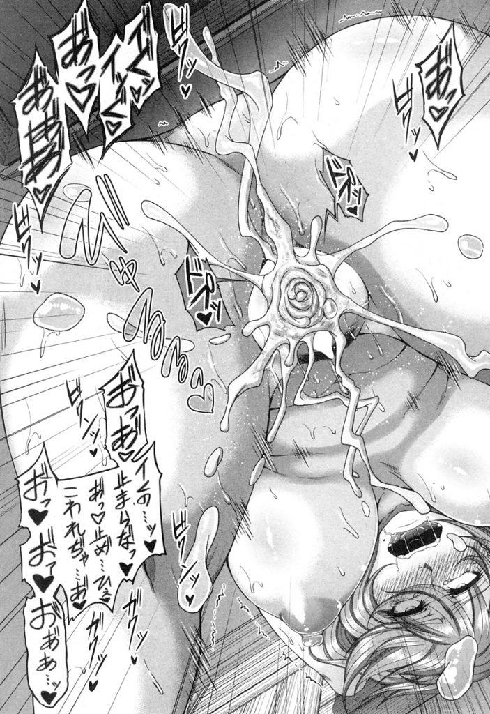 【エロ漫画】突然送られてきた神スマホを使い生意気なJKの時間を停止し同性愛JKが好きなJKを目の前で犯し時間を止めたままイジメッ娘も犯す【杜若かなえ/淫虐アプリ】