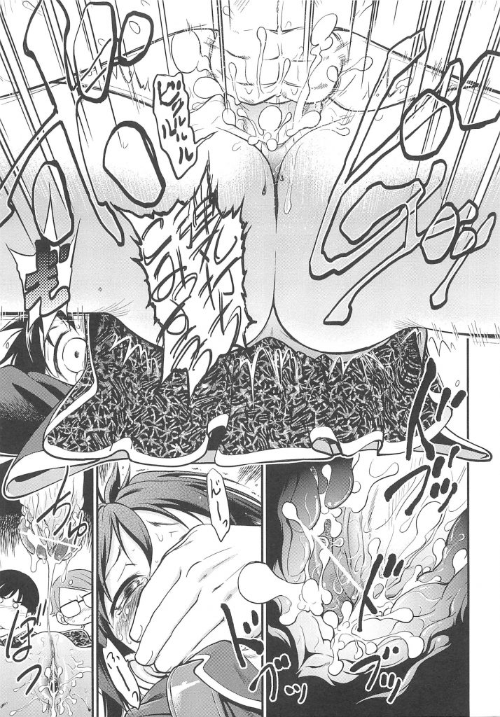 【エロ漫画】帰宅途中のJSを車で拉致し輪姦レイプするキモオタたち。早くお家に帰りたい少女は男のオチンポをフェラしオマンコもアナルも犯され精液まみれ。【魔訶不思議/Projectはやブサ!】