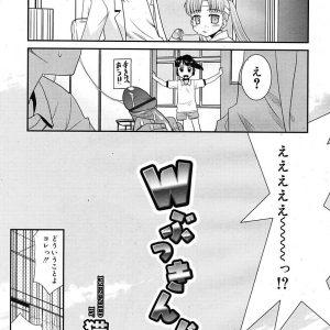 【エロ漫画】運動会のかけっこで1位になった少女は大好きな先生にご褒美をもらおうと先生の元へ行くも同級生のJSと遭遇。先生のおちんぽを取り合い3Pセックス展開しちゃう。【猫玄/Wぶっきんぐ】