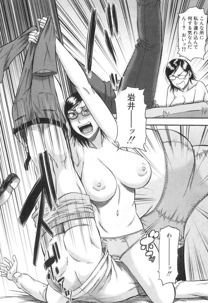 【エロ漫画】いつも偉そうな女上司が酔っ払い介抱するためラブホテルに連れて行ったら逆に襲われ激しいピストンのせいで中出し失神しちゃった【成島ゴドー/お局様と新米くん】