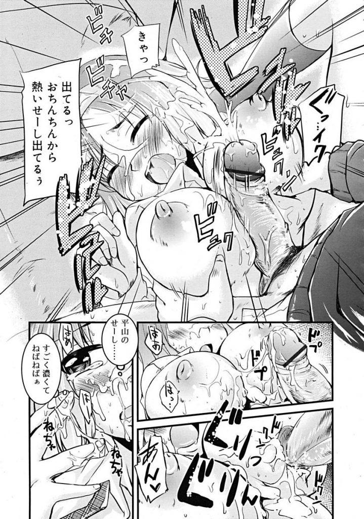 【エロ漫画】わがままお嬢様JKの野ションを見た男子はそれをネタに脅してHなことを要求するも偉そうなお嬢様にブチ切れオマンコ犯します【なるさわ景/偶発スレイブ】