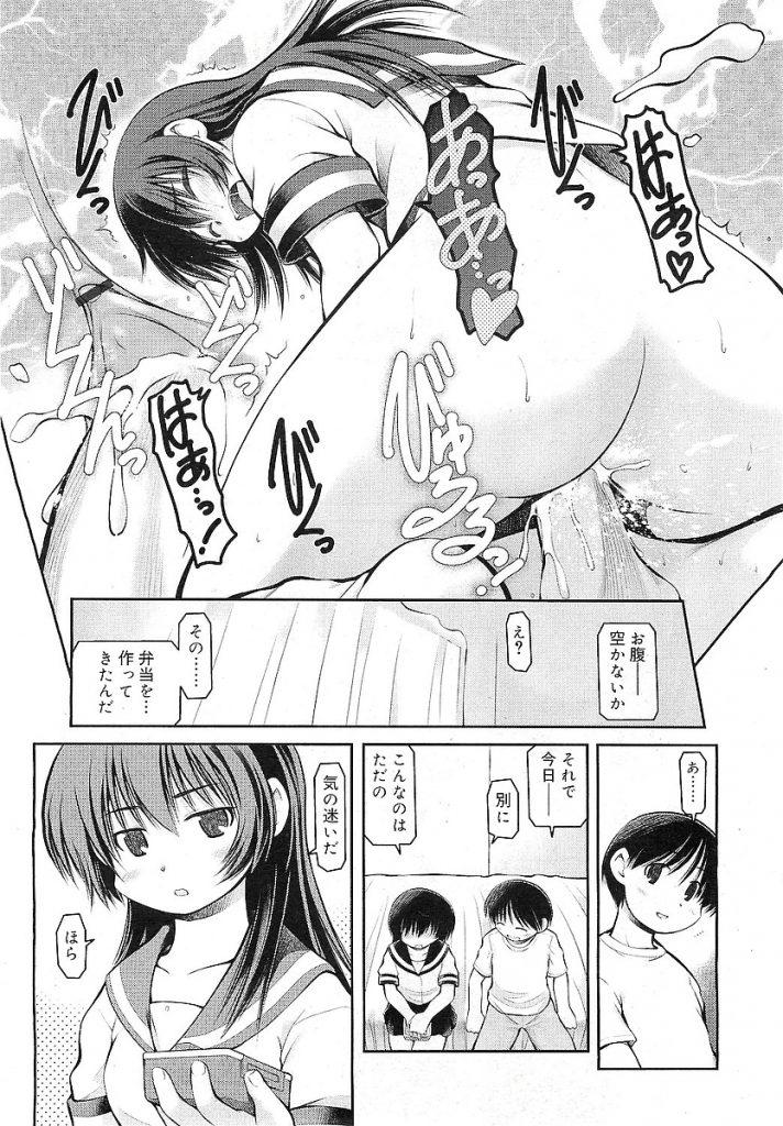 【エロ漫画】優等生彼女が寝ている彼氏のおちんちんを寝込みフェラ。柔らかおっぱいを揉みしだきオマンコを愛撫してたらしびれをきらした彼女におちんちん挿入されちゃう。【秋葉凪人/まよみさんと約束の夏】