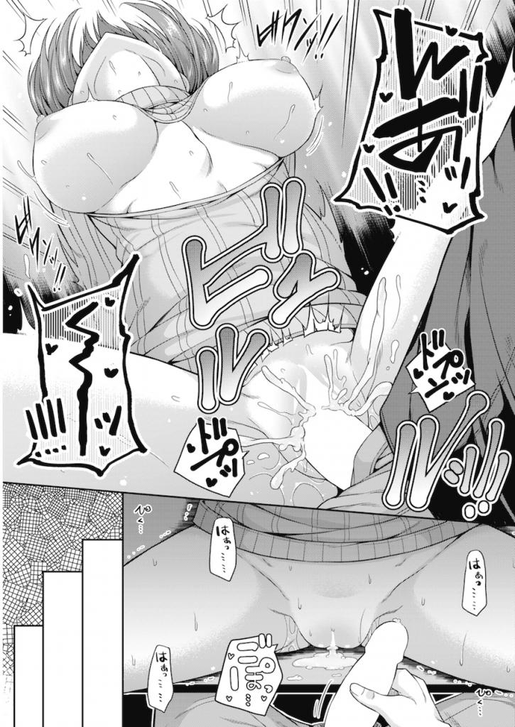 【エロ漫画】いつも偉そうな巨乳JDに魔術が施してある魔法のセーターを着せたらいきなり甘えん坊になり生乳を赤ちゃんみたいに吸わせてもらいオマンコにおちんこをちょうだいと言われちゃった【ねくたー/魔法の縦セーター】