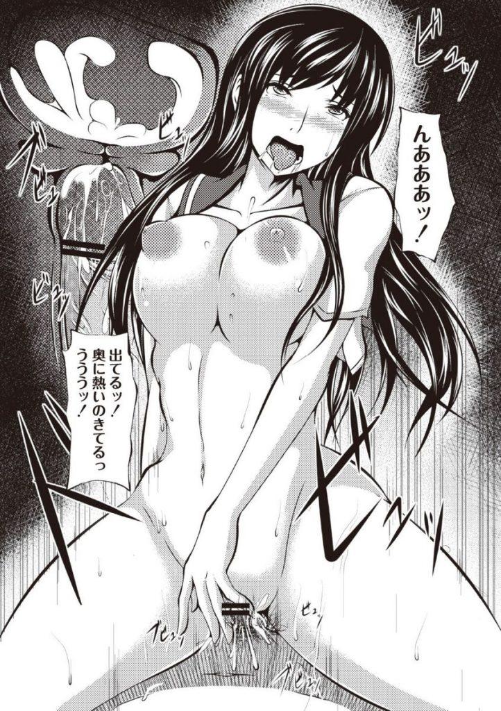【エロ漫画】キモデブ部下に上司との不倫現場を撮られた爆乳キャリアウーマンは脅されラブホテルで部下のチンポにご奉仕させられる。おねだりまでさせられ中出しを拒否するも勝手にオマンコに膣内射精されちゃう。【よこたかずゆき/寝取られ上司】