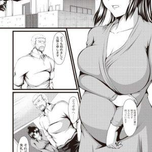 【エロ漫画】旦那が仕事でミスを犯し取引先の社長に抱かれる妊婦人妻。搾乳器で母乳を噴き出しながらイッちゃうスケベな身体はすぐに他人棒に堕ちちゃう。【よこたかずゆき/妊婦妻がお出迎え】