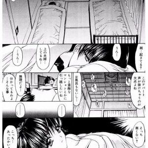 【エロ漫画】姉の友達に狙われた男子は家賃が入った財布を盗まれ逆援助交際させられ傷ついた男子は自宅で姉と慰め近親相姦【鬼ノ仁/大切な君】