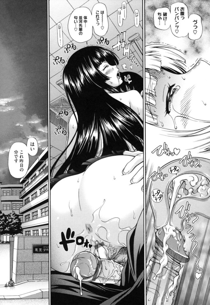 【エロ漫画】汗の臭いフェチの巨乳彼女に汗を拭いた事を怒られながら全身リップサービス。巨乳なのに敏感な彼女のおっぱいを刺激し抱き合いながら中出し射精。【フクダーダ/吸汗性マネージャー】