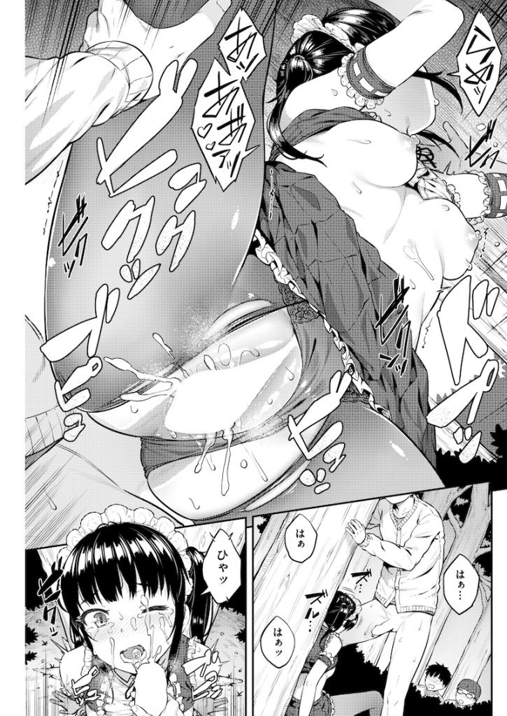 【エロ漫画】一回親切にしたらベタベタ付きまとってくる地味なJDを彼女に振られた八つ当たりにレイプしHなことをしまくった結果がコチラ【さじぺん/いじめられっ娘】