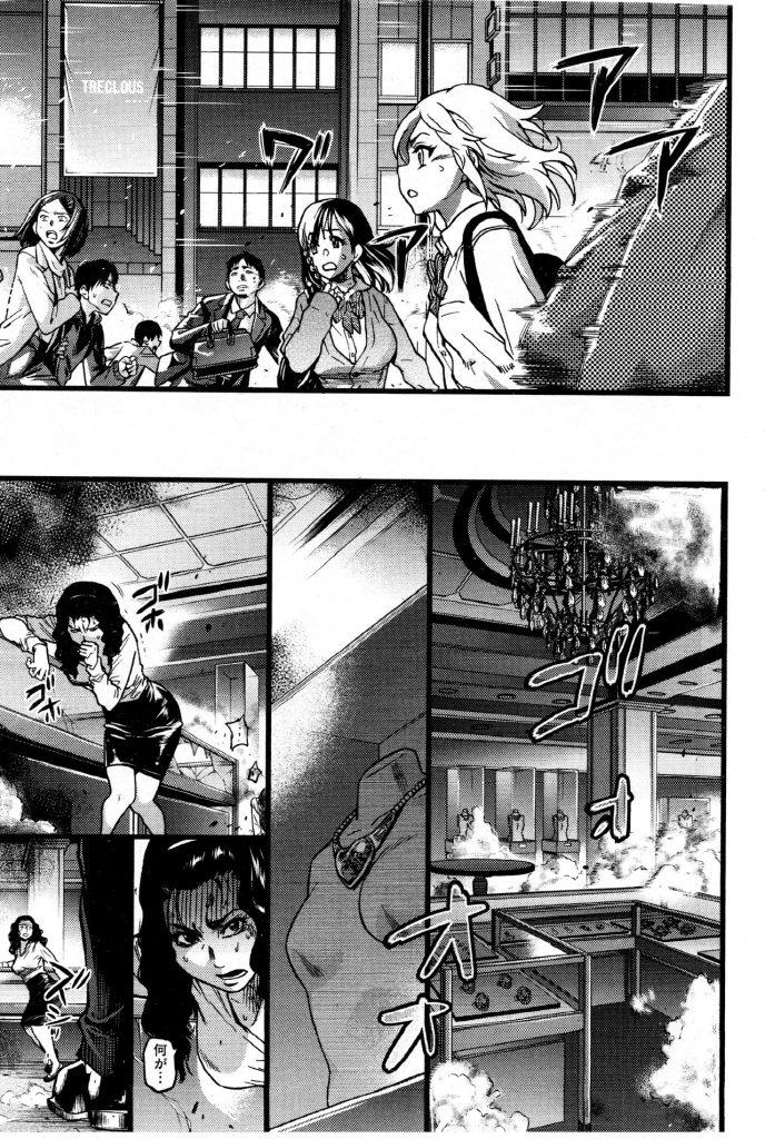 【エロ漫画】朝から晩までJKが入れ替わり援助交際するおじさん。昼食はJK手作り弁当を食べながら援交エッチしJKたちとヤリまくりのはずが衝撃のオチ。【師走の翁/円光おじさん】