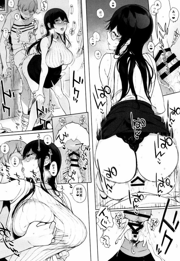【エロ漫画】夏休みに入り同級生の爆乳女子の家で汗と体液まみれになりながら中出しエッチ。自宅では妖艶なメガネっ娘サキュバスに精子を搾り取られ別のサキュバスと夏休み期間中の学校の廊下で腰を叩きつける音を反響させながらセックス。【笹森トモエ/サキュバステードライフ】