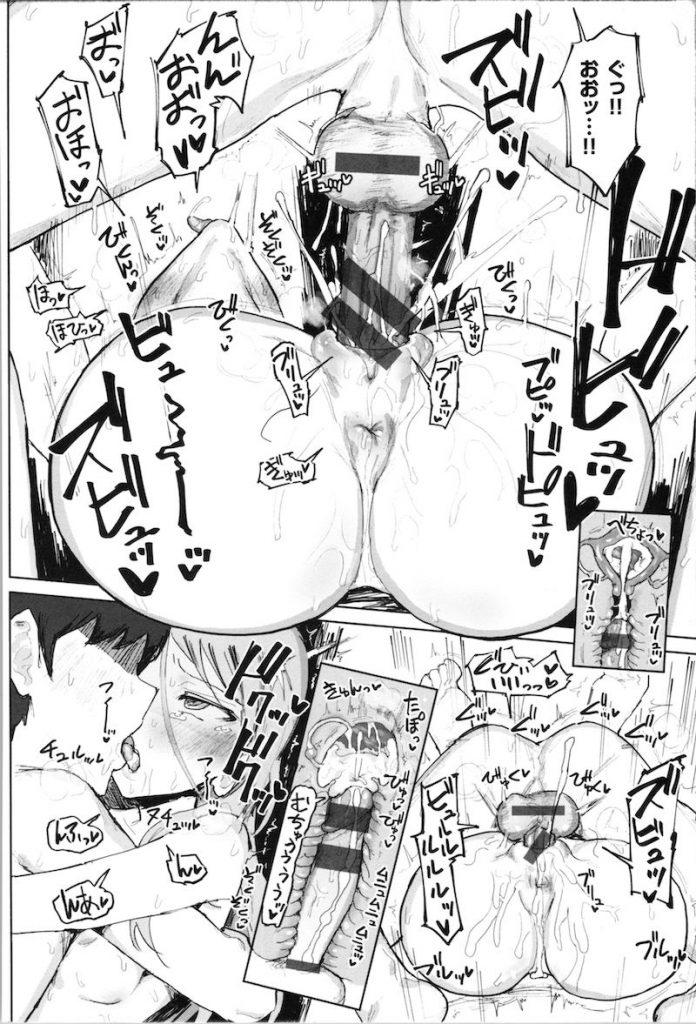 【エロ漫画】抱きつき依存症の妹にノーブラでハグされ堪らずパンツ内で射精した兄。興奮していたのを妹も同じで素股だけの約束が近親相姦中出しエッチしちゃう。【ノジ/だっこしてぱんぱんして】