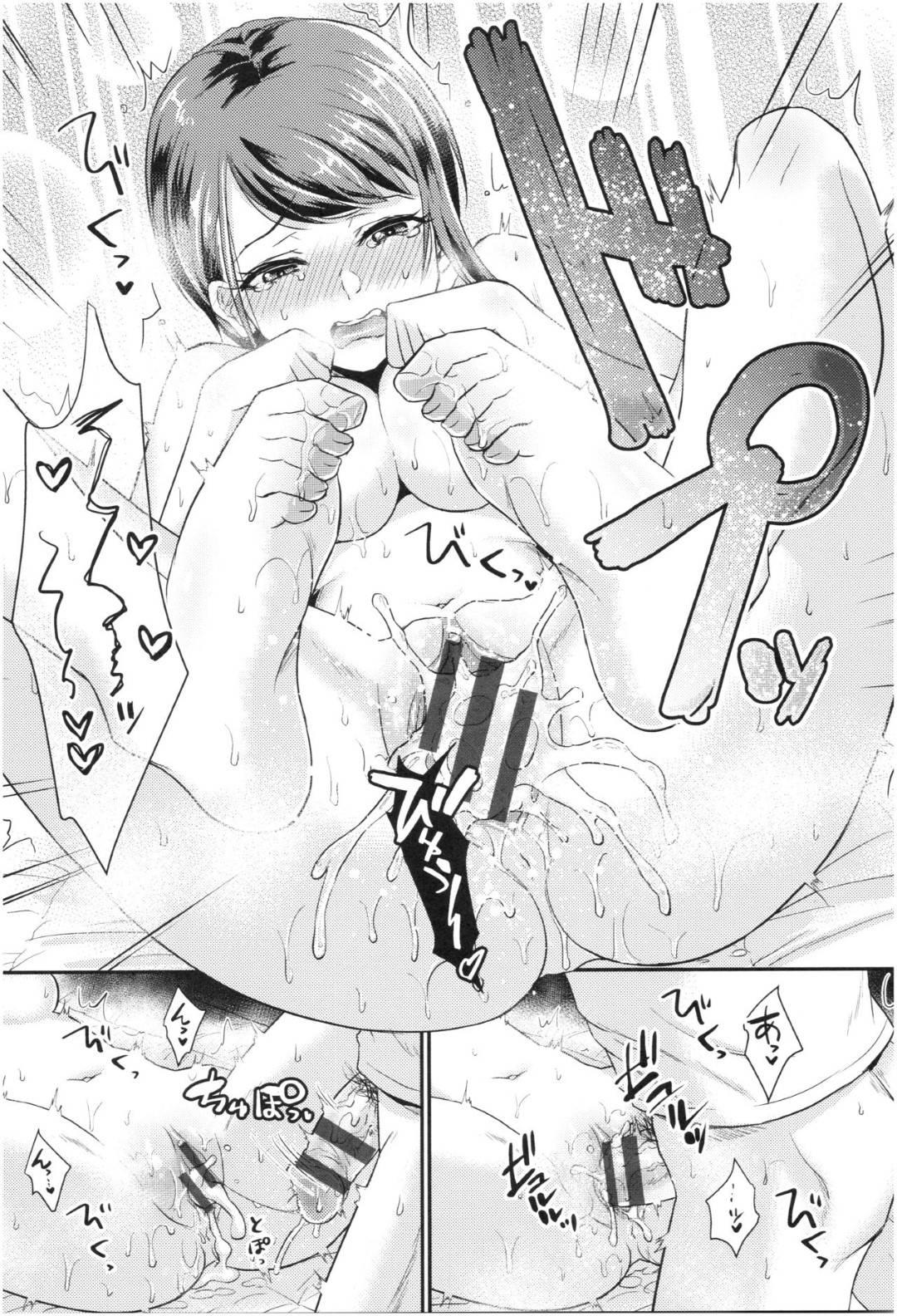 【エロ漫画】着替え中に意中の彼が現れてロッカーに隠れてイチャラブセックス【篠岡ほまれ/敏感スウェット】