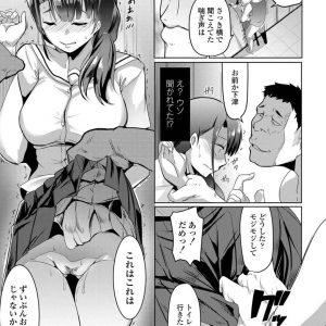【エロ漫画】女子水泳部の更衣室で覗きオナニーする変態JKは同じことをしていた体育教師に襲われ生ハメ中出しセックスで絶頂【むねしろ/彼女の行為室】