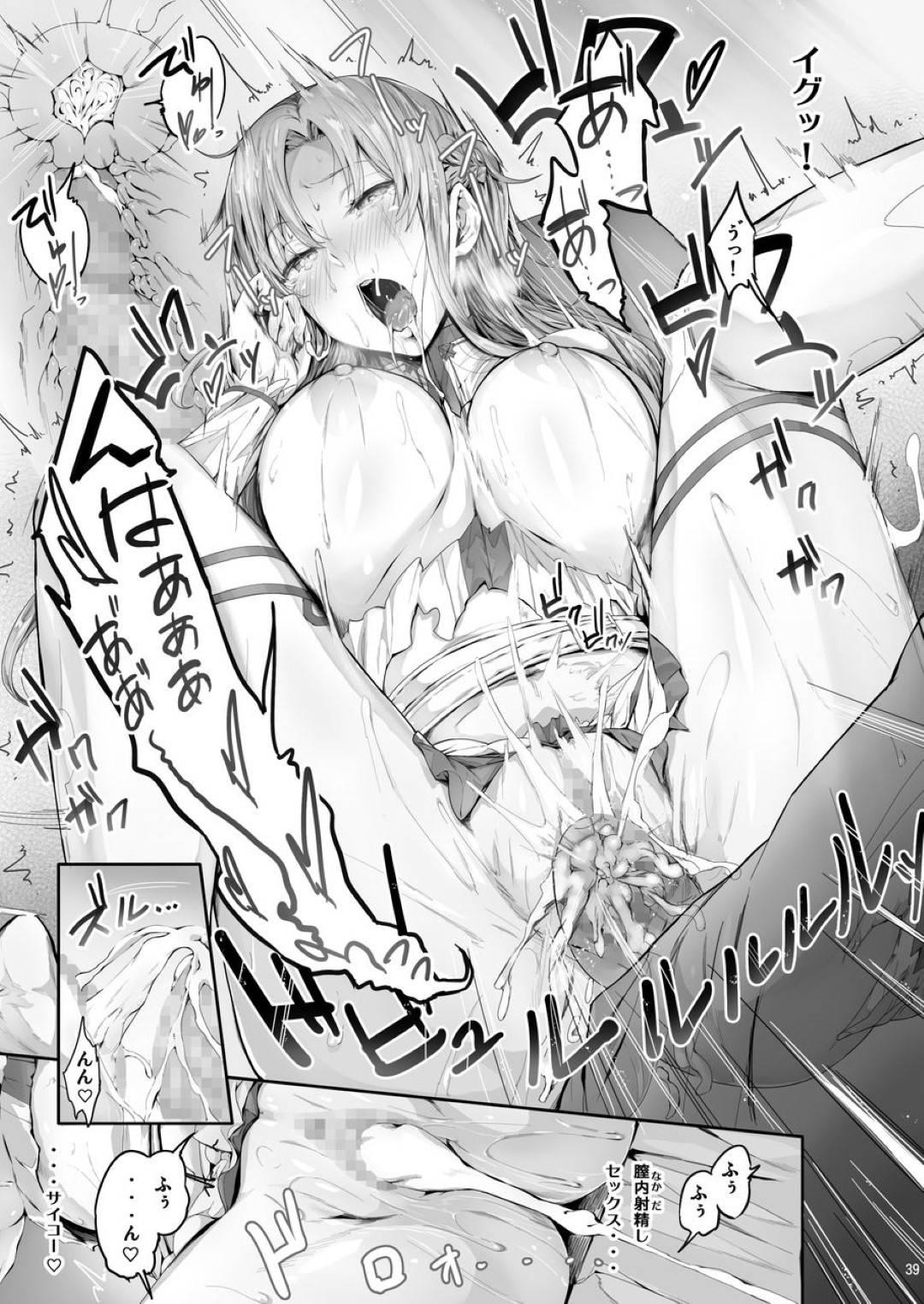 【エロ漫画】拘束されたまま男に身体を蹂躙されるエルフのお姉さんは激しい陵辱中出しレイプで絶頂しまくる【Ken-1/あすなま総集編2】