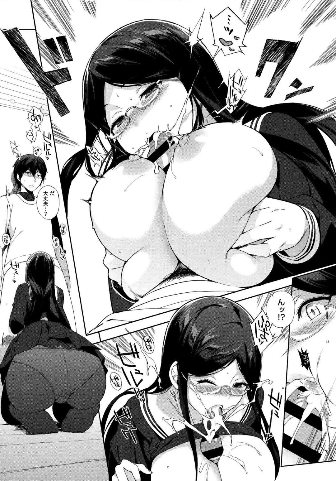 【エロ漫画】家庭教師の男と男女関係になる優等生JKは中出しセックスまでしてしまう!【笹森トモエ/優等生に必要な授業】