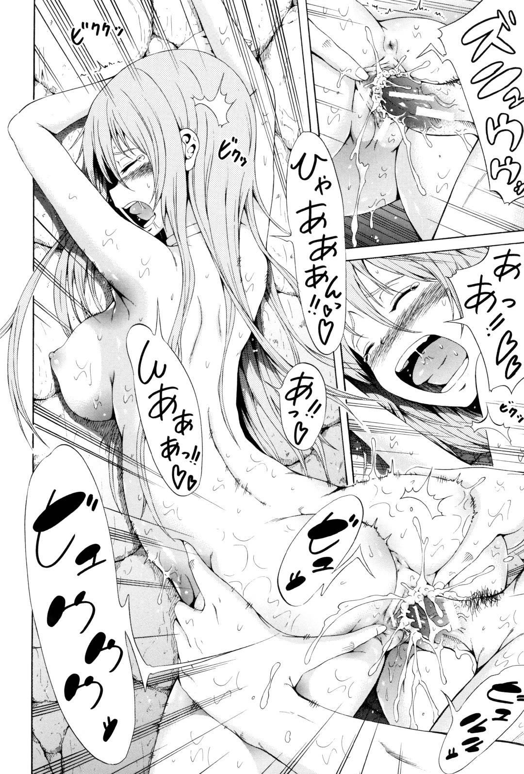 【エロ漫画】女だらけの島から唯一の男子が脱出するのを助けてあげたあと、最後に想いを告白してイチャラブセックスする巨乳美少女奴隷【赤月みゅうと/リンガフランカ‼ 最終話】